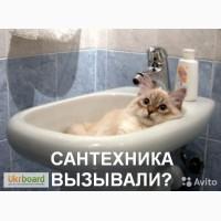 Сантехник в Одессе.Сварка.Чистка труб канализации