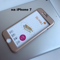 Чехол 360+ защитное стекло на iPhone 7