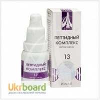 Пептидный комплекс 13 для кожи