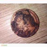 Монета 2 копейки 1863 г. ВМ