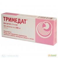 Продам Тримедат 100мг -250грн и 200мг -350грн таблетки 30