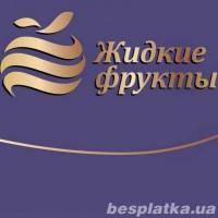 Черничная паста для зрения в Харькове