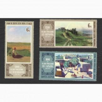 Продам марки СССР 1980г. Отечественная живопись