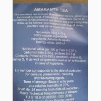 Чай амаранта