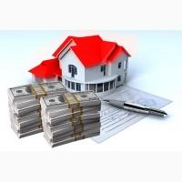 Выкуп недвижимости. Приватизируем, погасим задолженности