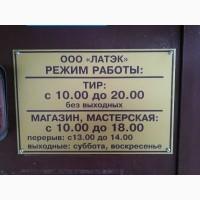 Тир Магазин Мастерская
