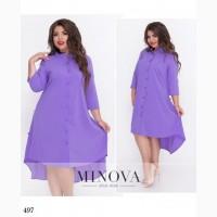 Платья, сарафаны, костюмы оптом и в розницу