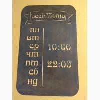 Таблички из металла, вывески