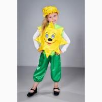 Карнавальный костюм Солнце для детей 5-8 лет