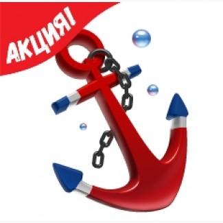Распродажа товаров для ремонта и обслуживания лодок, катеров и яхт