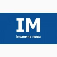 Курсы польского языка ІМ