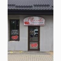 Брендування магазину - світлові об#039;ємні літери, композитний фріз, брендування вхідної зони