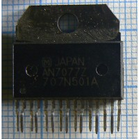 Продам микросхему AN7077Z