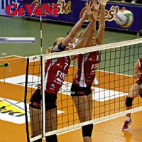 Сітка волейбольна з паракордом