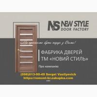 Новый Стиль/Novyj Stil Двери/Dveri Межкомнатные/Mezhkomnatnye