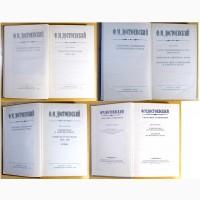 Отдельные тома, разные: Ф. М. Достоевский . 4 шт. (010, 02_3)