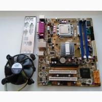 Материнская плата Intel DG41WV DDR3 + Intel Quad Q8200 2.33GHz + кулер