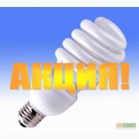 Суперцена на энергосберегающие лампы 15 Вт – 8 грн.