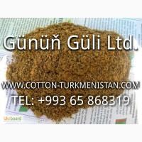 Шрот хлопковый, тостированный - Cotton Meal Toasted