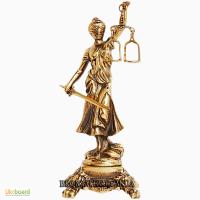Статуэтка Фемида (бронза)
