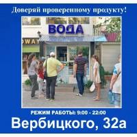 Чистая питьевая ВОДА по ул. Вербицкого 32а