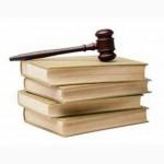 Адвокат Киев по уголовным делам - переквалификация уголовного обвинения
