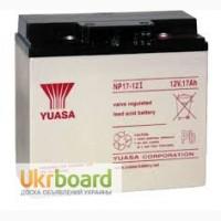 Аккумулятор Yuasa 12V/В 17Ah/Ач до упса (UPS), эхолота, сигнализации, инверторов