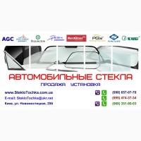 Установка автомобильного стекла на Виноградаре, Оболонь, Минская, Петровка, Героев Днепра