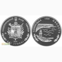 Монета 2 гривны 2009 Украина - 70 лет Запорожской области
