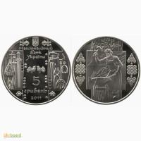 Монета 5 гривен 2011 Украина - Кузнец (Коваль)