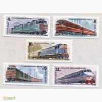 Почтовые марки СССР 1982. 5 марок Отечественные локомотивы