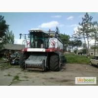 Acros 530