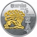 Монета Олень. Серебро