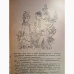 Лев Кассиль.Кондуит и Швамбрания