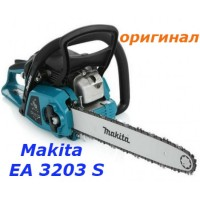 Пила цепная makita EA 3203 S original бензопила макита оригинал