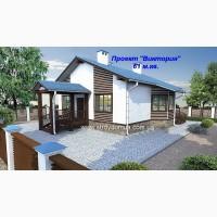 Каркасный дом от производителя Харьков, проект Виктория