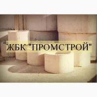Продам стеновые(канализационные) КОЛЬЦА, плиты покрытия, дно