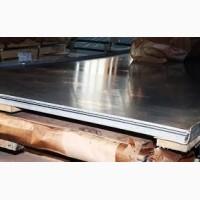 Лист дюралевый Д16АМ 1х1500х4000 алюминий дюраль купить цена доставка