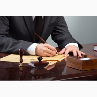 Адвокат в Киеве. Услуги адвоката. Адвокат по таможенным спорам
