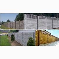 Євроогорожа (еврозабор), бетонний забор від виробника