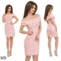 Платья женские оптом и в розницу - распродажа
