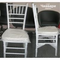 Деревянный стул Кьявари (стул Чиавари Chiavari) деревянный белый махагон