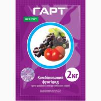 Фунгіцид для овочів та саду Гарт / Чемпіон