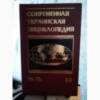 Енцеклопедія