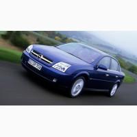 Разборка Opel Vectra C Опель Вектра Ц с 2002-2008г