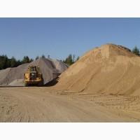 Песок овражный с доставкой