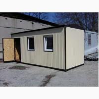 Модульні приміщення на заказ Київ