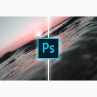 Обработка фотографий в программе Photoshop)