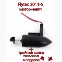 Flytec 2011-5 (мотор), моторчик кораблика flytec + тройные винты