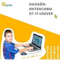 Онлайн-курсы по программированию